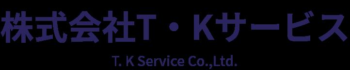 株式会社T・Kサービス T・K Service Co.,Ltd.